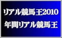 sham2b_20080209.jpg